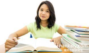 南开大学在职研究生专业推荐